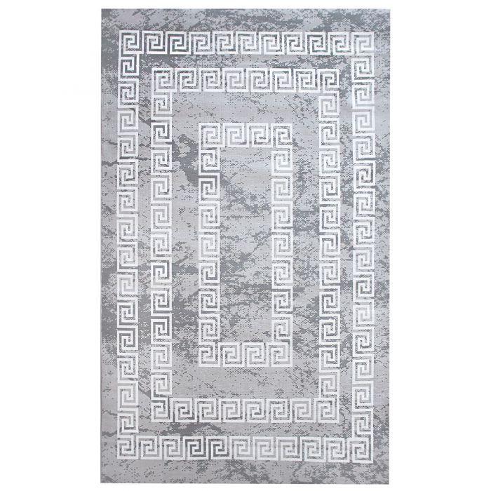 Teppich Waschbar Versace Design Grau Wohnzimmer Bad Kuche Rutschhemmend