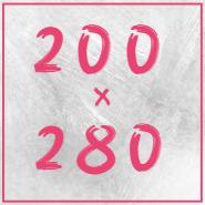 Teppiche in 200x280 cm