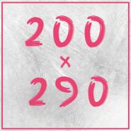 Teppiche in 200x290 cm